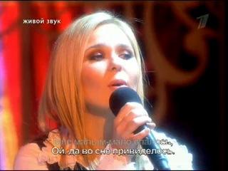 Пелагея и Дарья Мороз - Ой, то не вечер Russian Folk Song