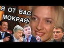 Семченко: Украинский министр вынес мозг журналистке, а Манафорт притопил Дякулу