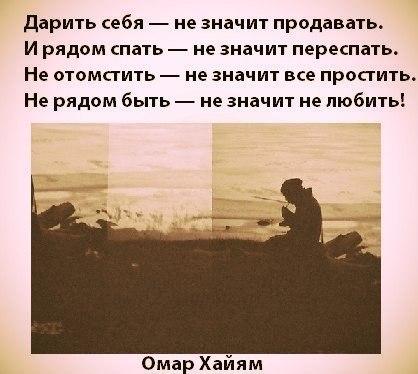 https://pp.vk.me/c620919/v620919647/1ae99/GBh2Zspr0cI.jpg