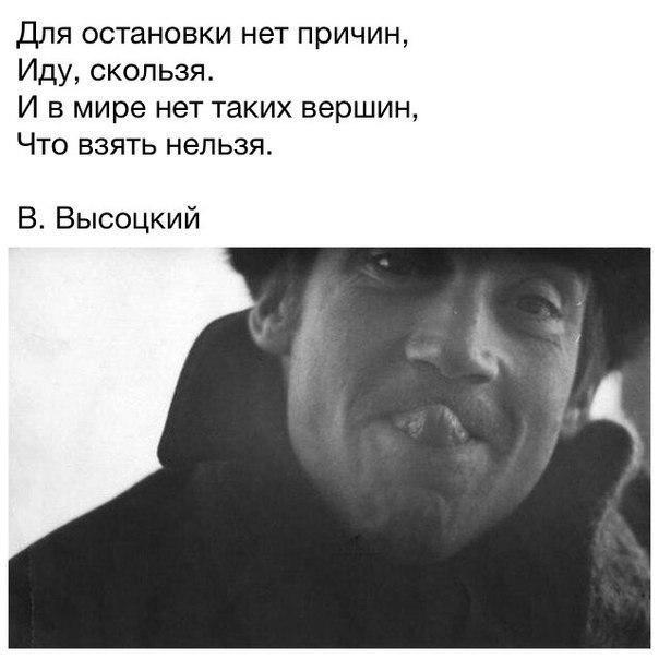 https://pp.vk.me/c543106/v543106671/2aae0/E0VPEfKZjwY.jpg