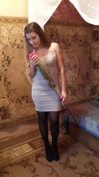 Варвара Михайловна