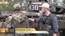 ЭКСКЛЮЗИВ! По итогам расследования НацГвардия использует зараженные радиацией танки Украина