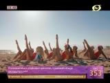 LOBODA - Superstar - OTV