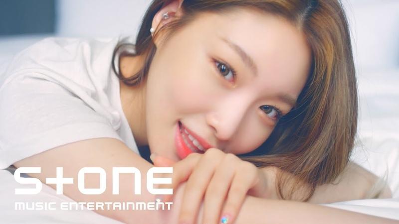 청하 (CHUNG HA) - Love U MV