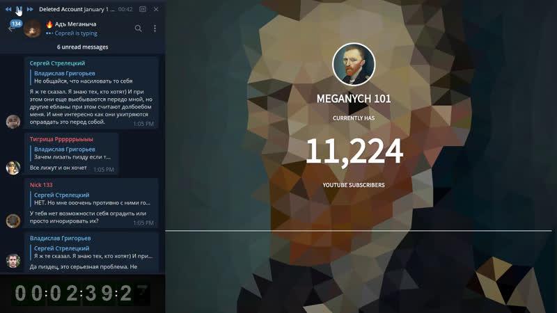 МΣGANYCH 24 ⮞ www.meganych.com