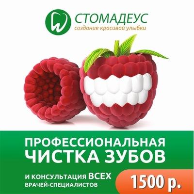 Αртур Αнисимов