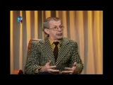 Смысл и значение 2013 года - года Змеи. Григорий Кваша. Часть 1. Психология