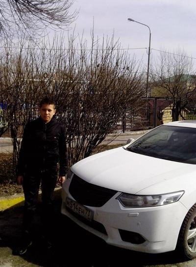 Ильдар Рашитов, 24 августа , Ульяновск, id130858103
