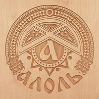 """Логотип База отдыха """"АЛОЛЬ"""". Официальная группа"""