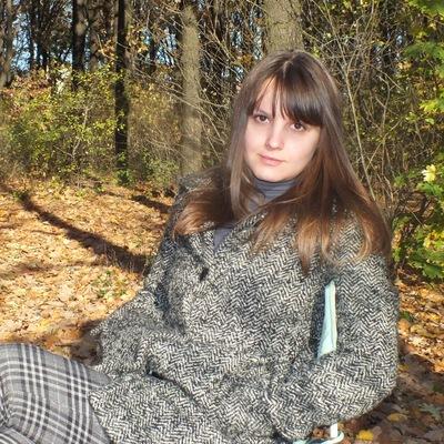 Анастасия Христосова, 18 сентября 1981, Новороссийск, id75732437