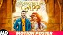 Motion Poster | Vicholiyan De Gapp | Kamal Khaira | Desi Crew | Releasing On 4th Dec 18