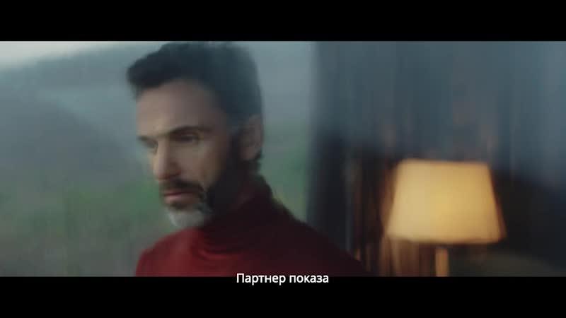 Жокей 60s 2019