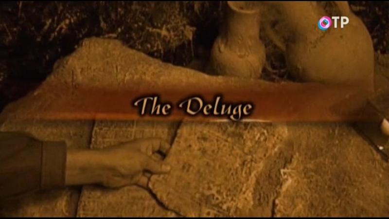 Тайны древних империй 5 серия Первые верования 2001