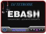 DJ Tetroise Ebash-Bass Mix CD3 2014
