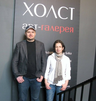 Зингерт Ева, 26 октября , Пермь, id144644849