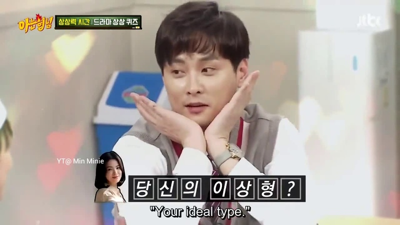 Knowing Bros 129 - Heechul Min Kyung Hoon 'Descendants of The Sun' scene