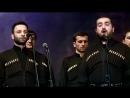 Basiani-Grdzeli-Kakhuri-Mravalzhamieri-Long-Life.mp4