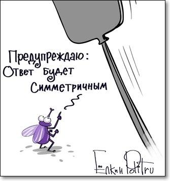 Москва выработает ответные меры на санкции США, - Песков - Цензор.НЕТ 7794