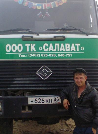 Сергей Дигинашев, 22 февраля 1988, Иркутск, id162620220