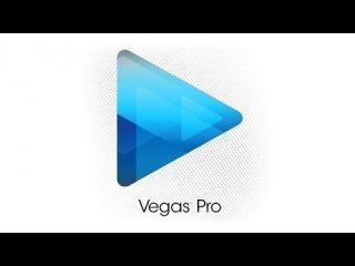 Как сохранить видео в Sony Vegas Pro 12 | от Bronx'a