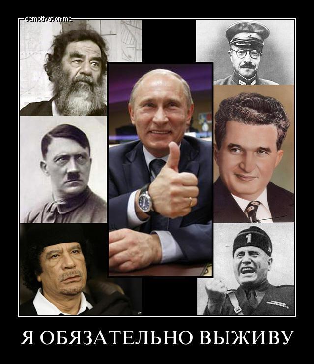 """Путин: У нас нет никаких отношений с """"большой семеркой"""". Это так - клуб по интересам - Цензор.НЕТ 6268"""