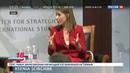 Новости на Россия 24 Ксения Собчак приглашена на завтрак с Дональдом Трампом