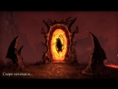 С самого начала! №12 TES IV : Oblivion Ultimate Graphics