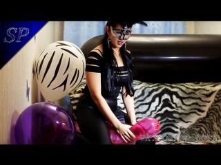 SP - Oxana pops balloons at home stp btp leggins,Русская Девочка Оксана Трется об Шарики,Извращенка в Леггинсах,Классная Попка