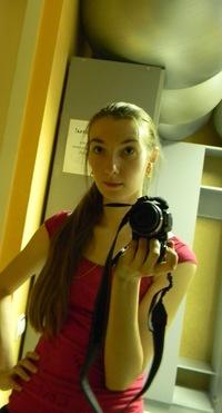 Марина Маромыгина