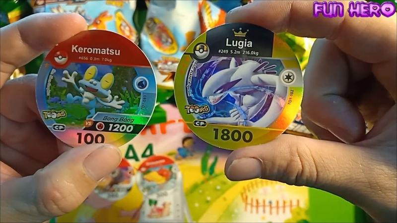 Bóc bim bim toonies pokémon được thẻ vàng pokemon huyền thoại Lugia