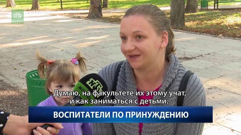 Новости 21.00 НТВ Молдова 20.09.2018