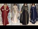 Nouvelle collection des robes caftans Origine Dubai 👗vente sur commande 👗