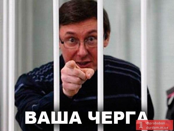 Лутковская рассказала, почему не захотела просить о помиловании Тимошенко - Цензор.НЕТ 2143