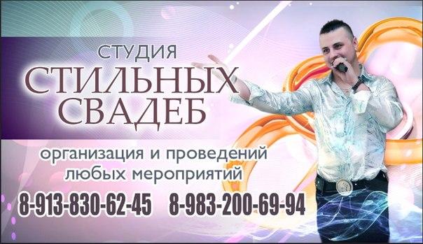 Сергей буянов - Кемерово, Кемеровская обл, Россия, 65