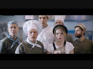 Дневное кино Кухня последняя битва