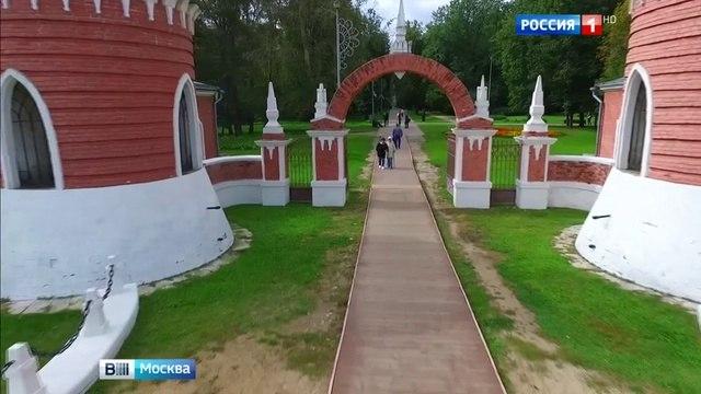 Вести-Москва • Усадьба Воронцово сделала неожиданный подарок реставраторам