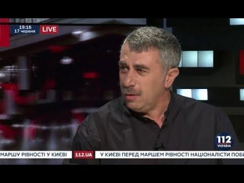 Евгений Комаровский в программе Гордон, 17.06.2018