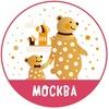 Я с мамой! Концерты для детей 0+ | Москва