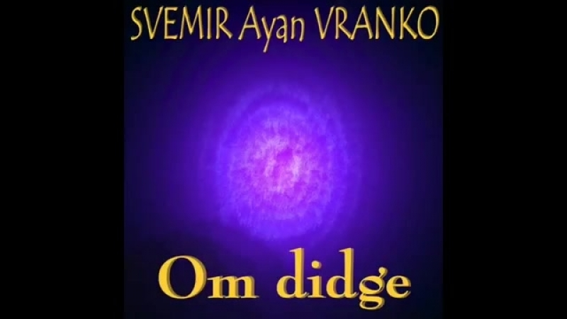 Om didge - Sound Healing Meditation Music