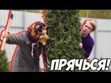 FROST ПРЯЧЬСЯ ЧТОБЫ ВЫЖИТЬ Последний Получает 5 000 Рублей