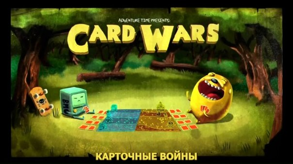 Скачать Card Wars - Adventure Time для android