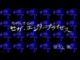 Sonic CD - Very Scary Hidden Message