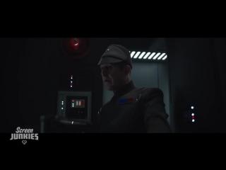 Честный трейлер — «Хан Соло_ Звёздные войны. Истории» _ Honest Trailers [rus] (1)