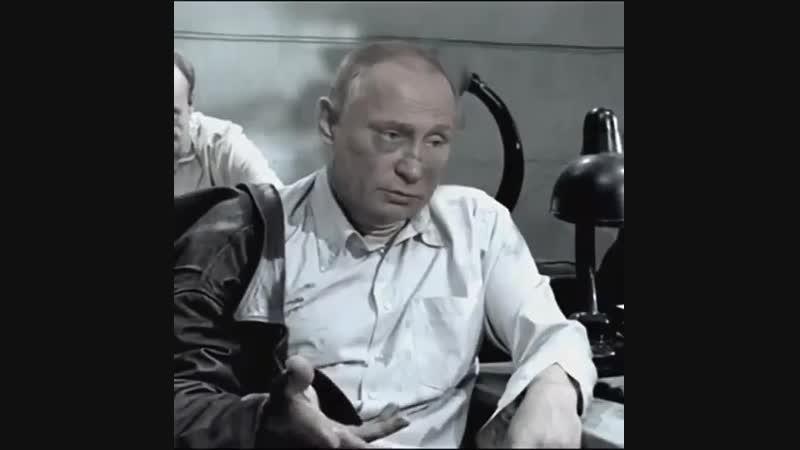 Путин где то в паралельной вселенной
