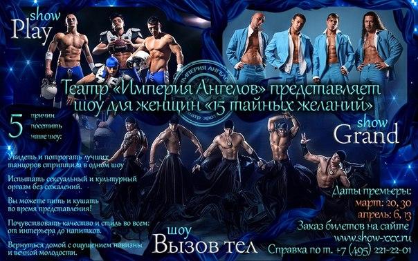 Свежие новости украины на 112