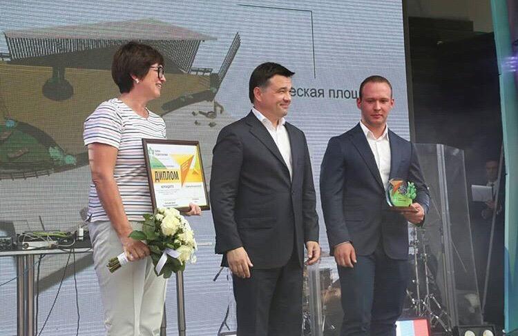 Парк «Берёзовая Роща» стал лауреатом премии Парки Подмосковья и получил премию 1 млн
