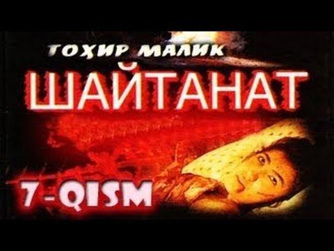 Шайтанат 7-серия Shaytanat 7-qism