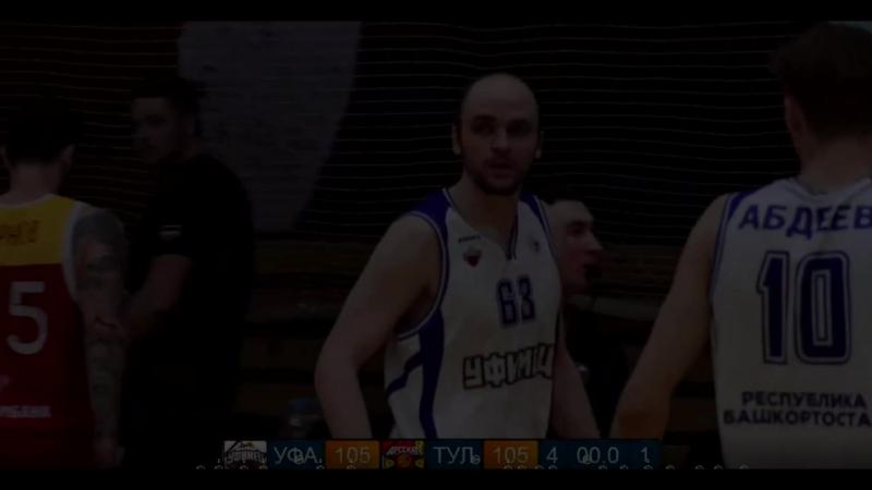 Александр Голяхов. Спасительный трёхочковый на последних секундах.