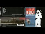 Катя Огонек Белая тайга 2 1999