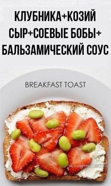 Фото №398370749 со страницы Анны Щекаевой